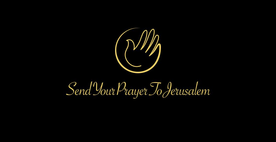 Send Your Prayer To Jerusalem logo px1120