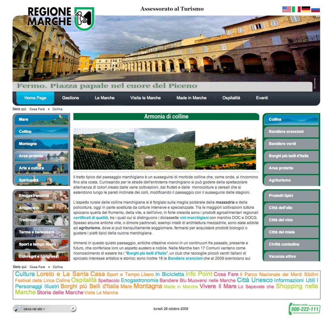 Visit-Regione-Marche-BestPlace-colline
