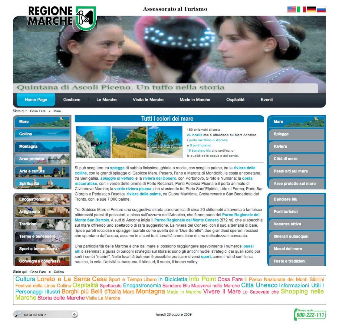 Visit-Regione-Marche-BestPlace-mare